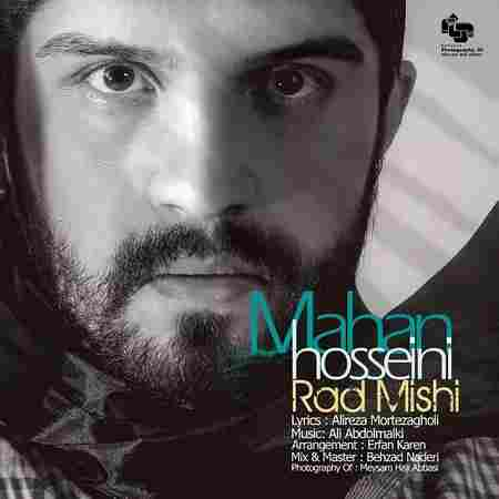 دانلود آهنگ جدید ماهان حسینی بنام رد میشی