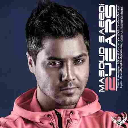 دانلود آهنگ جدید مسعود سعیدی بنام 2 سال