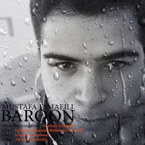 دانلود آهنگ جدید مصطفی اسماعیلی بنام بارون