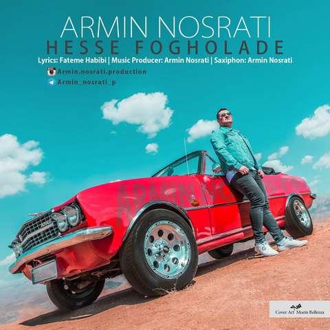 دانلود آهنگ جدید آرمین نصرتی بنام حس فوق العاده