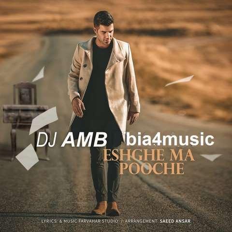 دانلود آهنگ جدید دیجی AMB بنام عشق ما پوچه