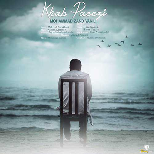 دانلود آهنگ جدید محمد زندوکیلی بنام خواب پاییزی