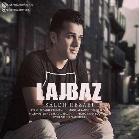 دانلود آهنگ جدید صالح رضایی بنام لجباز