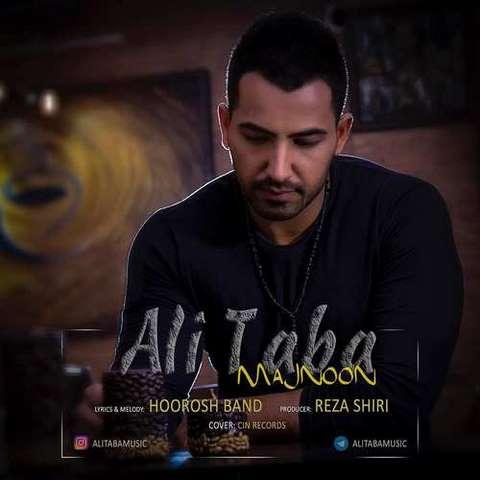 دانلود آهنگ جدید علی طبا بنام مجنون