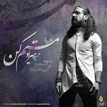 حمید هیراد - مستم کن