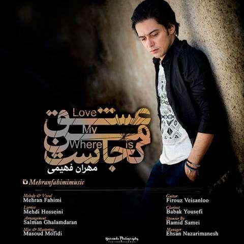 دانلود آهنگ عشق من کجاست ماه من کجاست مهران فهیمی