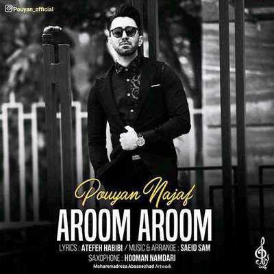 دانلود آهنگ جدید پویان بنام آروم آروم