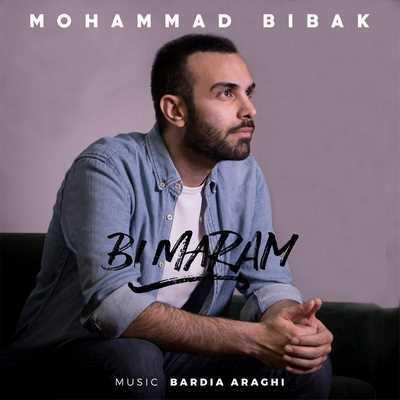 دانلود آهنگ جدید محمد بیباک بنام بی مرام