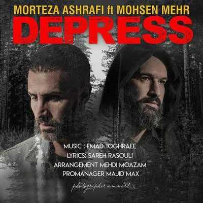 دانلود آهنگ جدید مرتضی اشرفی بنام دپرس