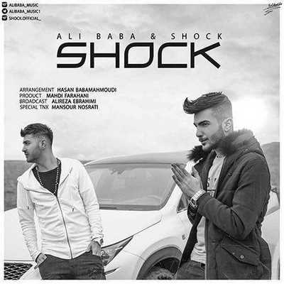 دانلود آهنگ جدید علی بابا بنام شوک