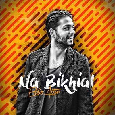 دانلود آهنگ جدید ادی عطار بنام نه بیخیال