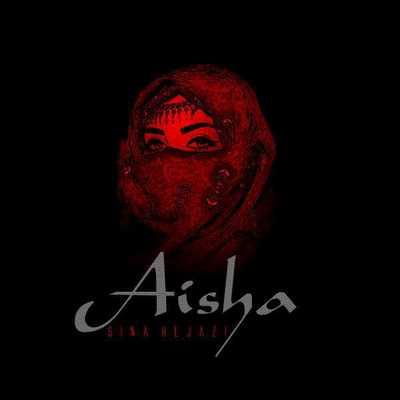 دانلود آهنگ جدید سینا حجازی بنام آیشا