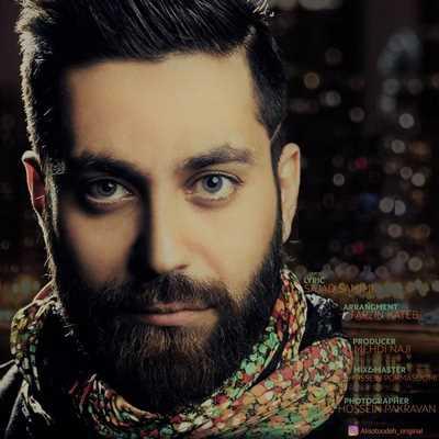 دانلود آهنگ جدید علی ستوده بنام مستان