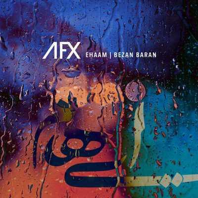 دانلود ریمیکس جدید گروه ایهام بنام بزن باران