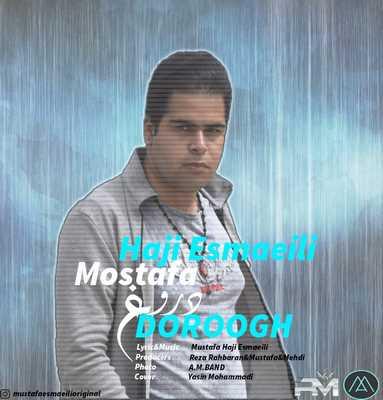 دانلود آلبوم جدید مصطفی حاج اسماعیلی بنام دروغ
