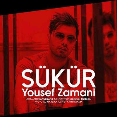 دانلود آهنگ ترکی یوسف زمانی بنام Şükür