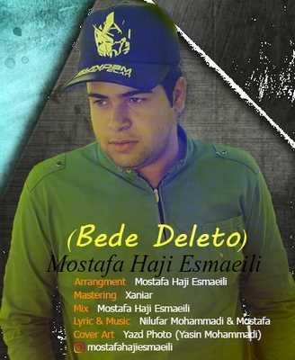 دانلود آهنگ جدید مصطفی حاج اسماعیلی بنام بده دلتو