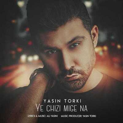 دانلود آهنگ جدید یاسین ترکی بنام یه چیزی میگه نه