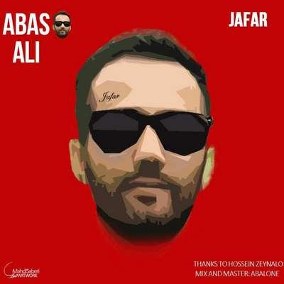 دانلود آهنگ جدید جعفر بنام عباس علی