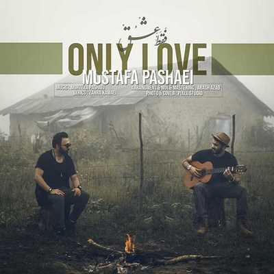 دانلود آهنگ جدید مصطفی پاشایی بنام فقط عشق