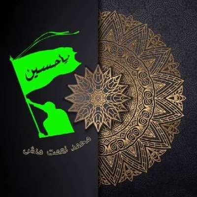 دانلود نوحه جدید محمد نعمت منش بنام یا حسین