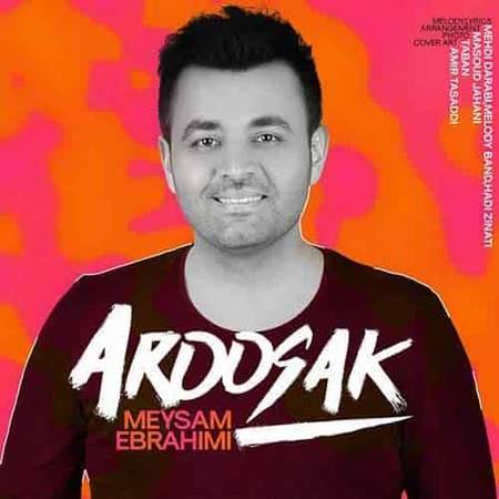 میثم ابراهیمی عروسک | دانلود آهنگ دست و دلم میلرزه نبینمت یه لحظه