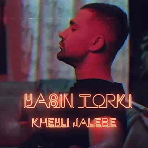 دانلود آهنگ جدید یاسین ترکی بنام خیلی جالبه