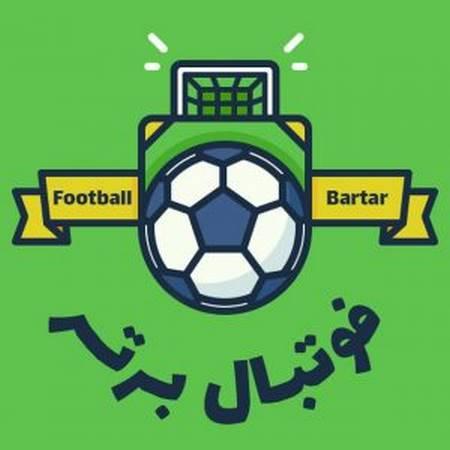 دانلود آهنگ بدون کلام فوتبال برتر