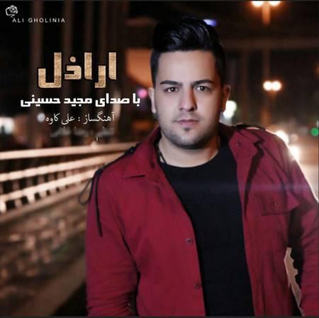 دانلود آهنگ مجید حسینی بنام اراذل