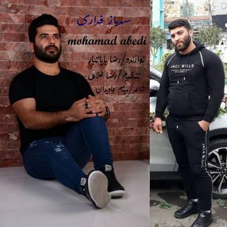 دانلود آهنگ محمد عابدی بنام سرباز فراری
