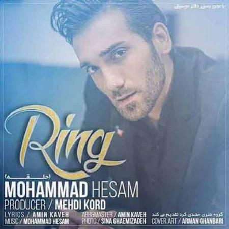 دانلود آهنگ جدید محمد حسام بنام حلقه