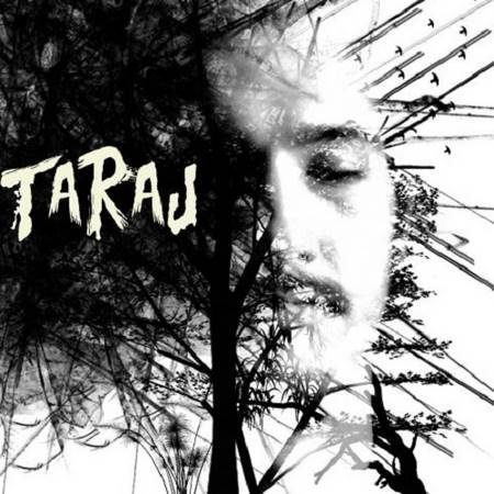 دانلود دکلمه محمد ایل بیگی بنام تاراج