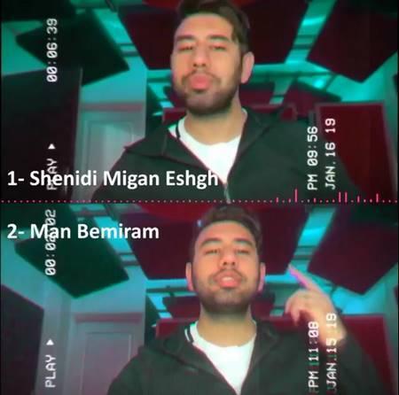 دانلود آهنگ محمد لطفی من بمیرم