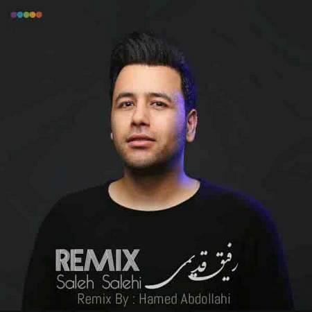 دانلود ریمیکس جدید صالح صالحی بنام رفیق قدیمی