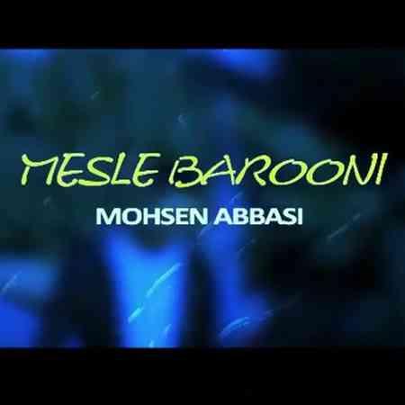 دانلود آهنگ جدید محسن عباسی بنام مثل بارونی