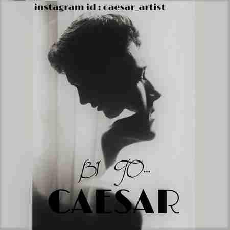 دانلود آهنگ جدید سزار بنام بی تو
