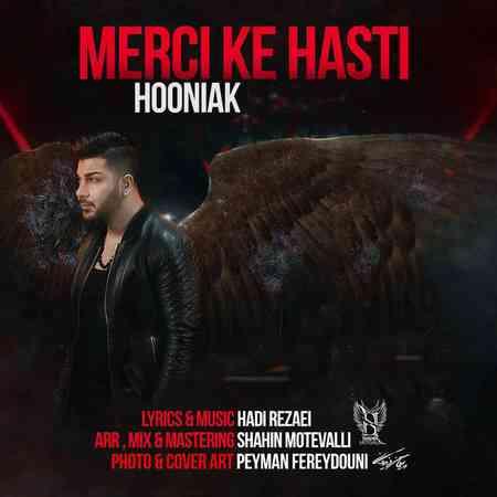 دانلود آهنگ جدید هونیاک بنام مرسی که هستی