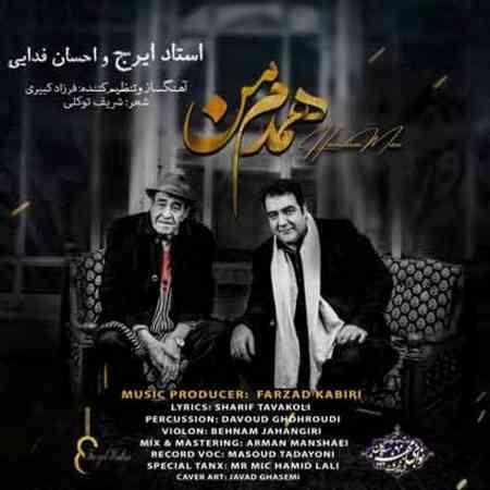 دانلود آهنگ جدید ایرج خواجه امیری بنام همدم من