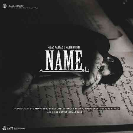 دانلود آهنگ جدید میلاد راستاد بنام نامه