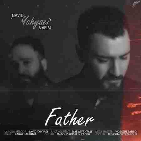 دانلود آهنگ جدید نوید یحیایی بنام بابا
