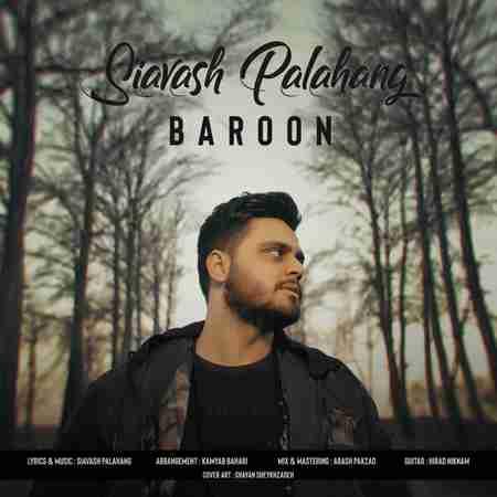 دانلود آهنگ جدید سیاوش پالاهنگ بنام بارون
