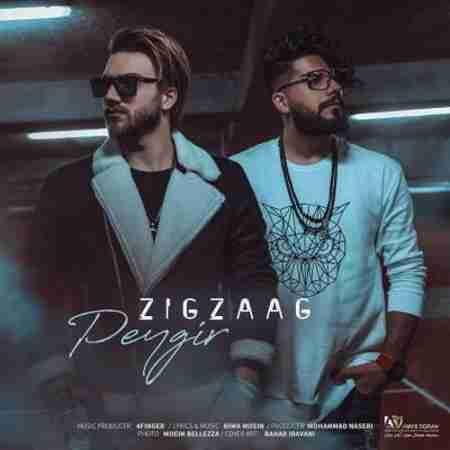 دانلود آهنگ جدید زیگزاگ بنام پیگیر