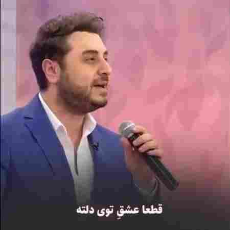 دانلود کاور ترکی آهنگ رفت مسعود صادقلو