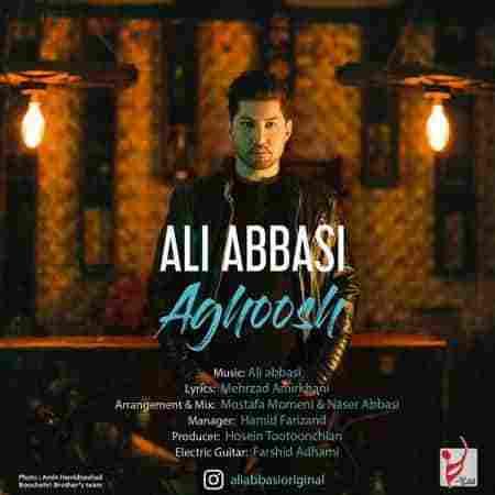 دانلود آهنگ جدید علی عباسی بنام آغوش