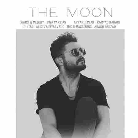 دانلود آهنگ جدید سینا پارسیان بنام ماه