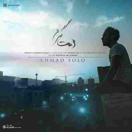 دانلود آهنگ جدید احمد سلو بنام دمت گرم