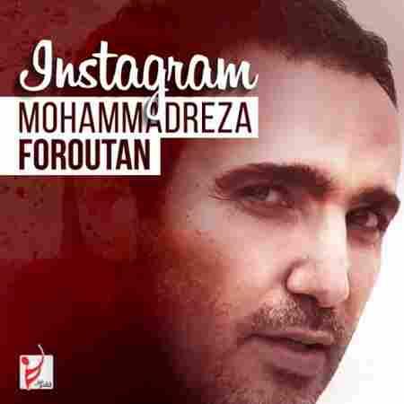 دانلود آهنگ جدید محمدرضا فروتن بنام اینستاگرام