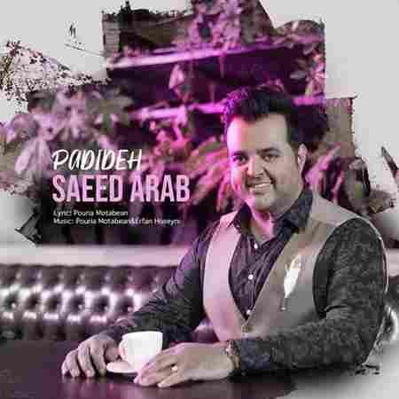 دانلود آهنگ جدید سعید عرب بنام پدیده