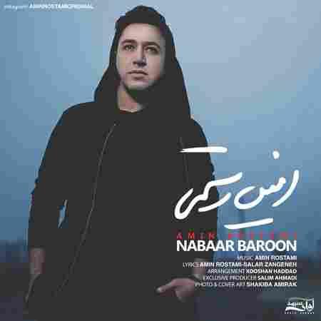 دانلود آهنگ امین رستمی بنام نبار بارون