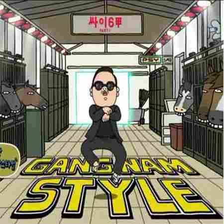 دانلود آهنگ Gangnam Style